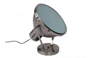 Floor-Search-lamp